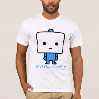 Tシャツ-豆腐-青 Tシャツ