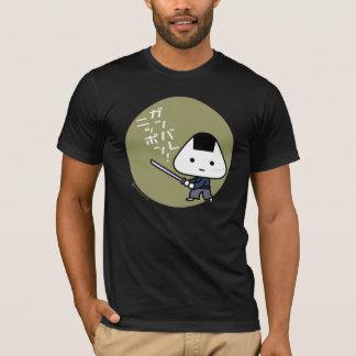 Tシャツ- Riceballの武士- Ganbare日本の金ゴールド Tシャツ