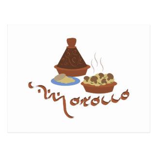 Tagineモロッコ ポストカード