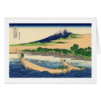 Tago湾、TōkaidōのEjiriの海岸 カード