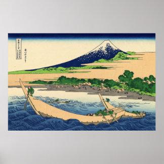 Tago湾、TōkaidōのEjiriの海岸 ポスター