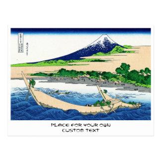 Tago湾、Tokaido Hokusai富士のEjiriの海岸 ポストカード