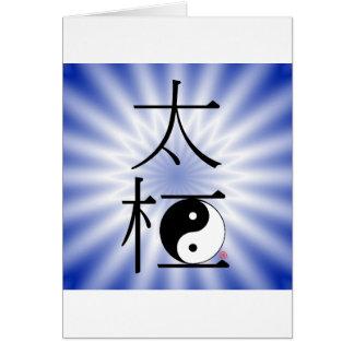 TaiのキーのYing中国のなヤンライト カード