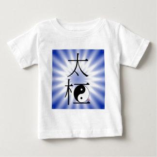 TaiのキーのYing中国のなヤンライト ベビーTシャツ