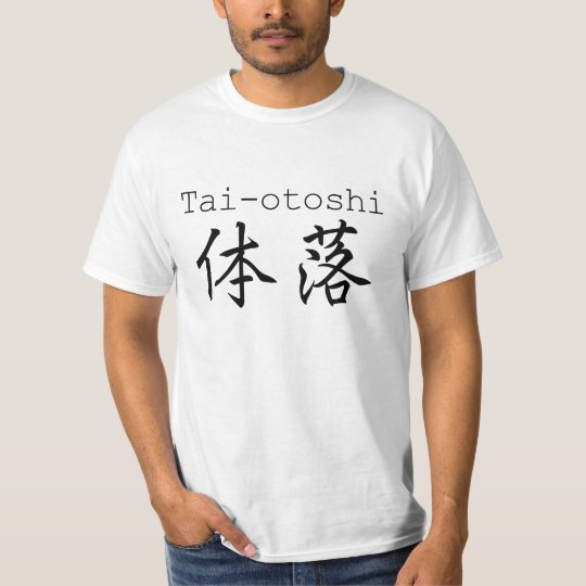Tai-otoshi Tシャツ