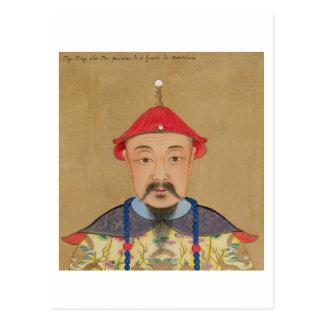 T'ai T'sin Che-Tsou (1638-61年)のポートレート ポストカード