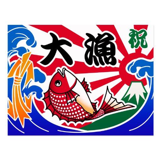 Tairyouki ポストカード