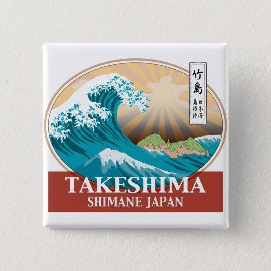 TAKESHIMA HOKUSAI 5.1CM 正方形バッジ