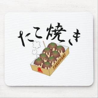TAKOYAKI (タコの球) マウスパッド