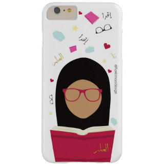 Talibat Hijabi -場合とIphone 6/6S Barely There iPhone 6 Plus ケース