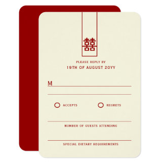 Tall Double Happiness Chinese Wedding RSVP Card カード