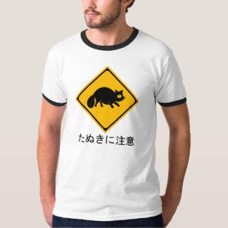 Tanukiの警告! Tシャツ