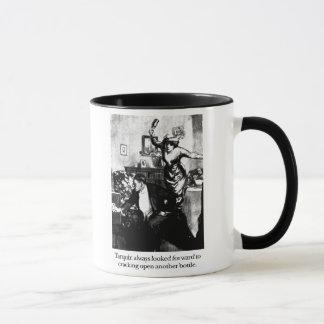 Tarquinおよび議論 マグカップ