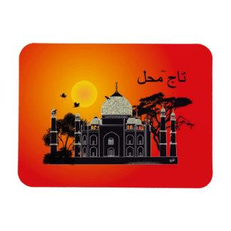 Tasch Mahal Indien Premium Flexi Magnet 1 マグネット
