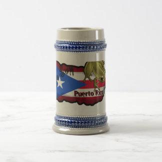 Taza Yoの大豆プエルトリコ ビールジョッキ
