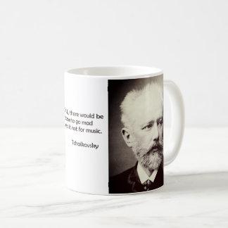 "Tchaikovsky音楽青年年齢の""気が狂う""理由マグ コーヒーマグカップ"