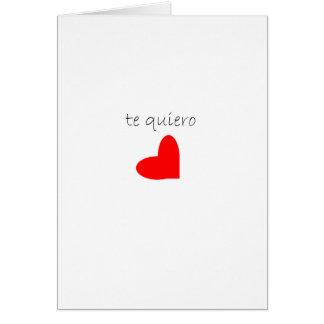 teのquieroのバレンタインカード カード