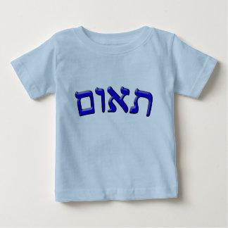 Teom -トマスかトムとして英国化する- 3d効果 ベビーTシャツ
