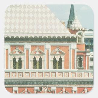 Terem宮殿 スクエアシール