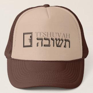 Teshuvah キャップ