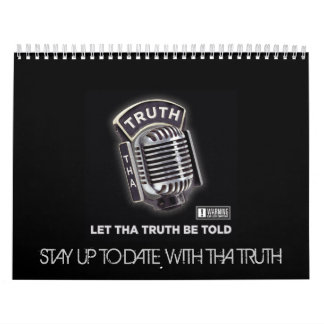 THAの真実と最新滞在 カレンダー