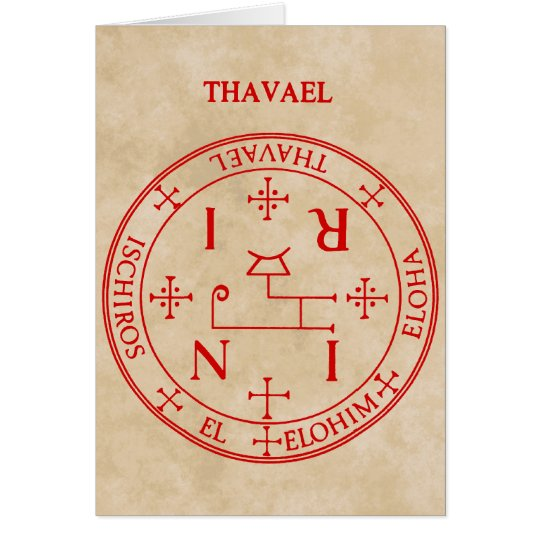 thavael カード