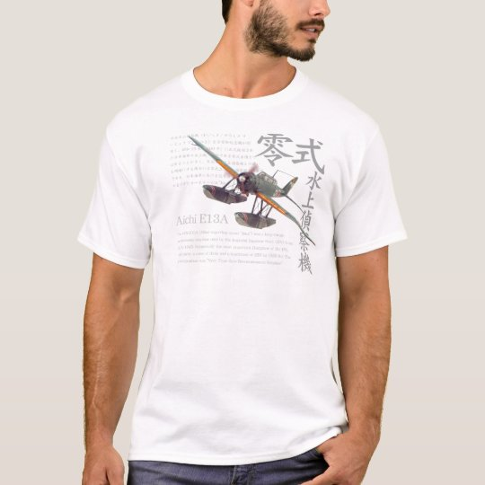 """""""The Aichi E13A """"T-shirt Tシャツ"""