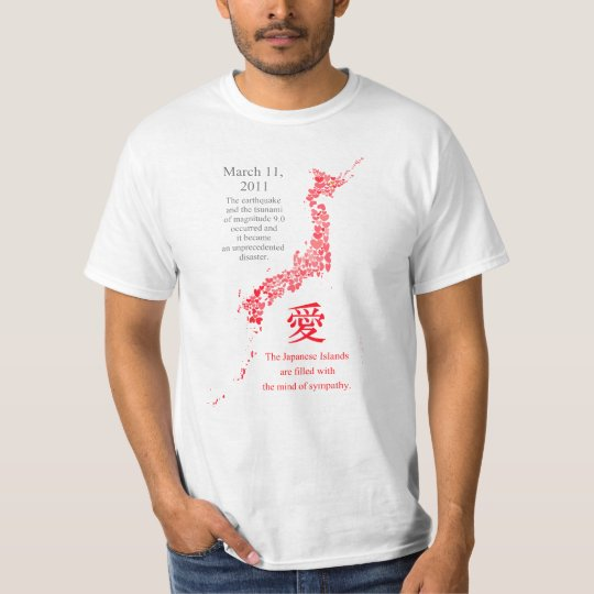 The Japanese Islands are filled with the mind of s Tシャツ