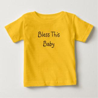 ThisBabyを賛美して下さい ベビーTシャツ
