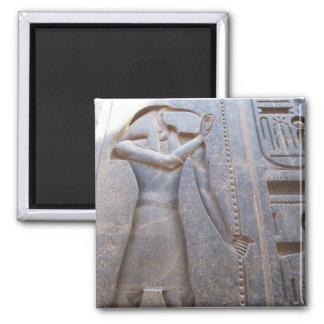 Thoth -知識の神聖な神 マグネット