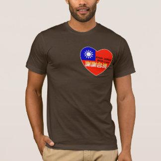 thx taiwan tシャツ
