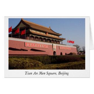 Tian人の正方形、北京 カード