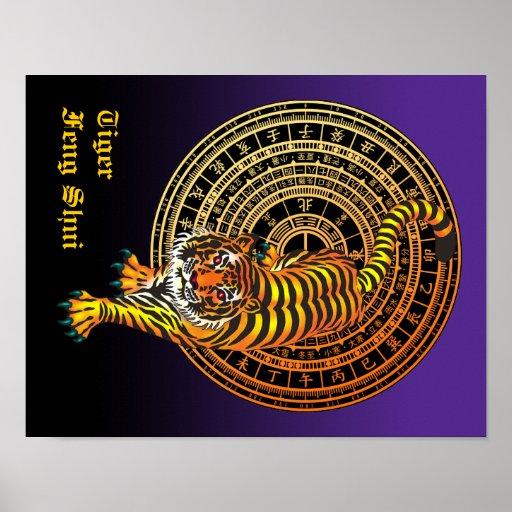 Tiger Feng Shui ポスター