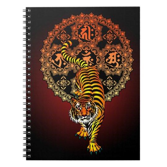 Tiger Mandala 02 ノートブック