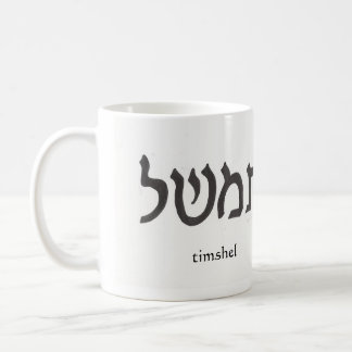 timshel コーヒーマグカップ