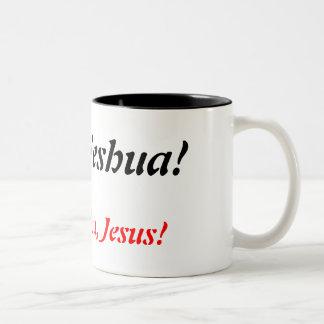 Toda、Yeshua! 、 ツートーンマグカップ