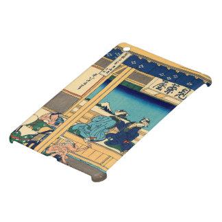 Tokaidoの吉田 iPad Miniカバー