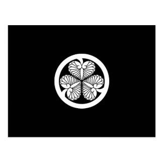 Tokugawaのhollyhock 9 (第8 Yoshimune) 23 ポストカード