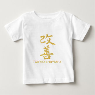 TOKYIO SHRYMPZのロゴプロダクト ベビーTシャツ