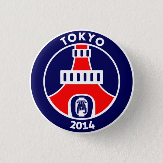 TOKYO2014 3.2CM 丸型バッジ