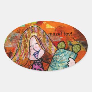 Torahの女の子 楕円形シール