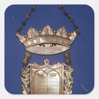 Torahスクロールのための胸あてか盾 スクエアシール