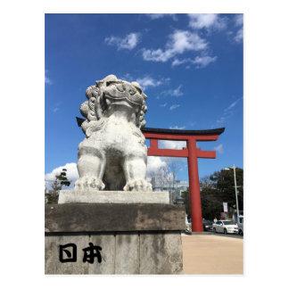 Toriiの前のKomainuの彫像 ポストカード