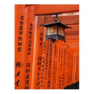 Toriiの郵便はがき ポストカード