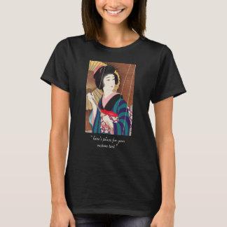 Torii Kotondo女性、雨の12の面 Tシャツ