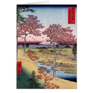 Tōto Meguro Yuhhigaoka、Ando Hiroshige カード