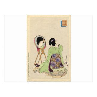Toyohara Chikanobu著Kesho (構造) ポストカード