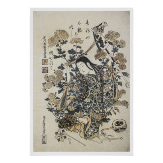 Toyonobu ポスター