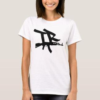 TR-AKの女性 Tシャツ