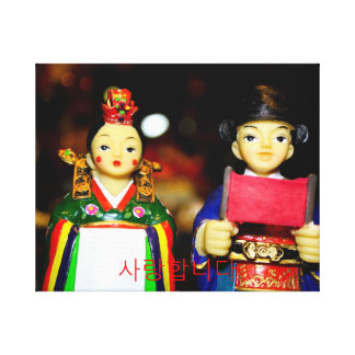Tradionalの韓国の結婚式 キャンバスプリント